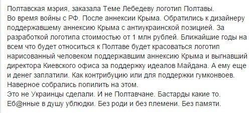 В отношении судьи Лысенко, который возбуждал дела против автомайдановцев, расследуется восемь эпизодов, - адвокат Маселко - Цензор.НЕТ 5795