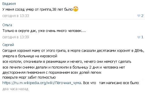 В оккупированном террористами Луганске серьезный дефицит лекарств: от гриппа уже умерли 4 человека, среди них - врач - Цензор.НЕТ 3350