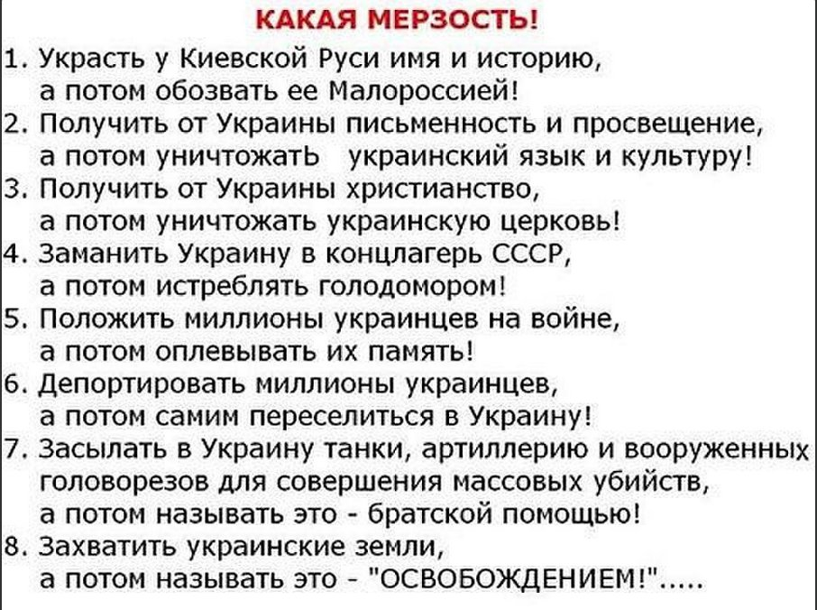 Из Молдовы выдворили российских пропагандистов - Цензор.НЕТ 5597