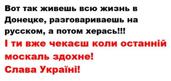 Террористы сосредоточили огонь на Донецком направлении. Позиции ВСУ около Старогнатовки обстреляны из 120-мм минометов, - пресс-центр АТО - Цензор.НЕТ 2683