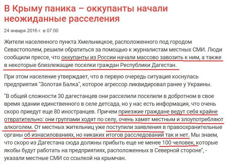 Боевики продолжают обстрелы на Донецком направлении, - пресс-центр штаба АТО - Цензор.НЕТ 5186