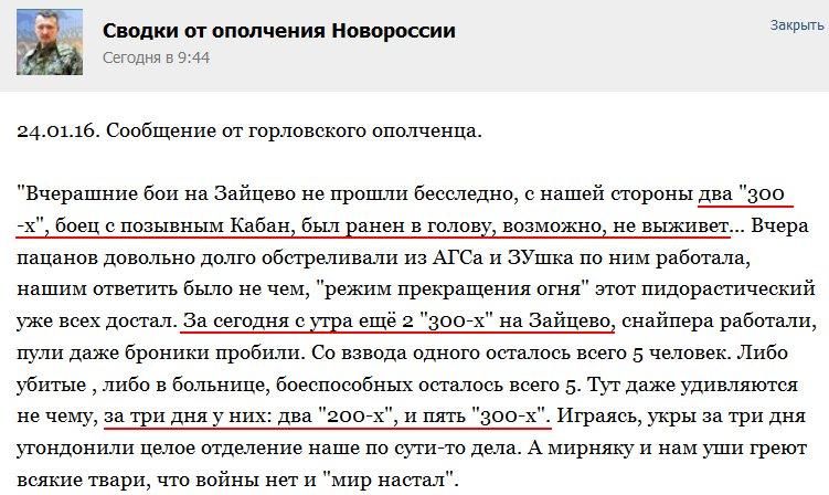 Каникулы в школах Тернополя продлили из-за ОРВИ - Цензор.НЕТ 276