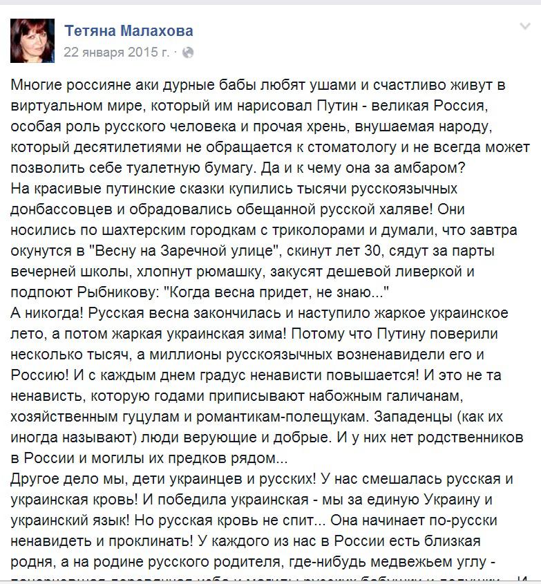 Водитель, ввозивший антиукраинскую литературу из России, утверждает, что ее раздают в заторах, - Госпогранслужба - Цензор.НЕТ 8247