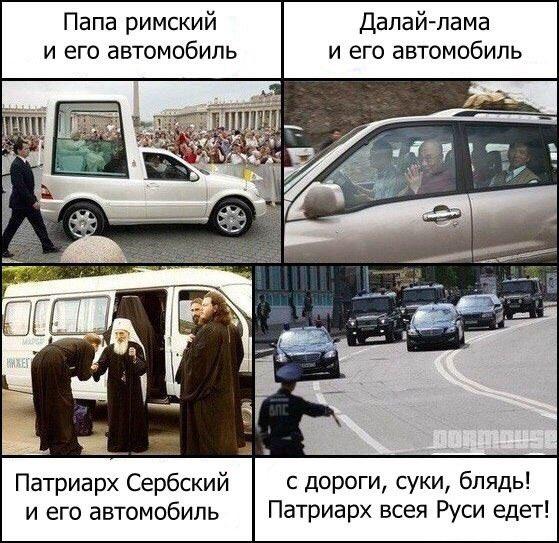 Пик падения пройден и экономика Украины начнет восстановление. Но ситуация далека от устойчивой стабильности, - директор Всемирного банка Чимяо Фан - Цензор.НЕТ 4260