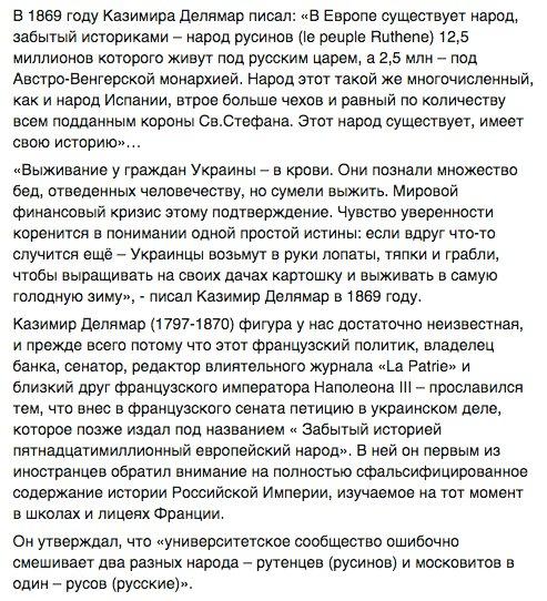 Россия не сможет участвовать в заседаниях ПАСЕ до избрания нового парламента, - президент ассамблеи Брассер - Цензор.НЕТ 625