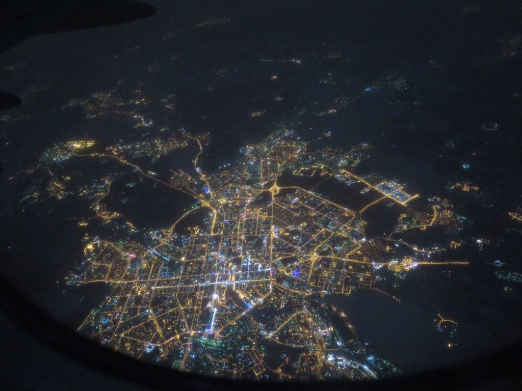 екатеринбург фото с космоса быстро
