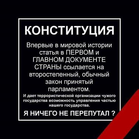 Конституционные изменения в части децентрализации будут рассматриваться после заключения КС, - Кононенко - Цензор.НЕТ 9075