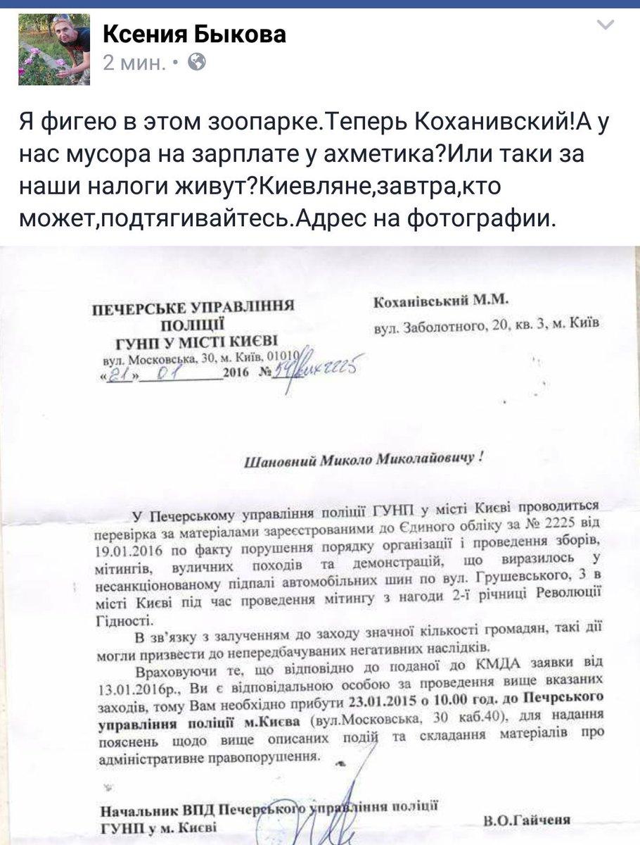 Порошенко намерен уволить еще 28 судей, судивших активистов Евромайдана - Цензор.НЕТ 9949