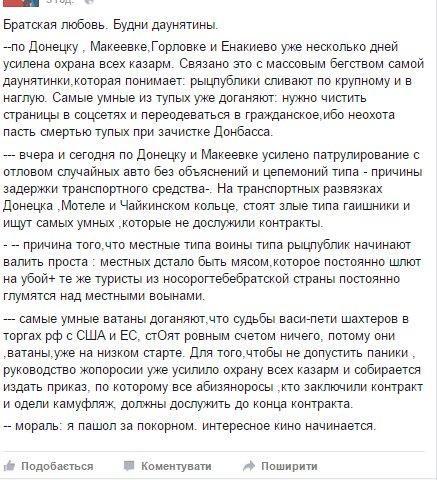 Уровень эпидпорога в Донецкой области превышен 1,8 раза. С начала года от вирусной пневмонии умерли 22 человека, - ДонОГА - Цензор.НЕТ 325