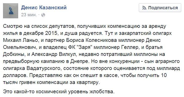 Яценюк: 2016 год будет очень непростым для Украины - Цензор.НЕТ 682