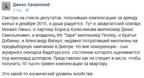 """Коломойский пытался отсудить у государства 2 миллиона за призыв рабочих его завода в армию, - """"Наші гроші"""" - Цензор.НЕТ 4829"""