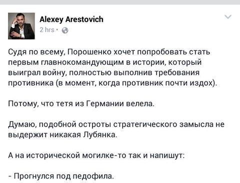 Украинские нардепы совершили демарш на форуме в Польше из-за пророссийских евродепутатов - Цензор.НЕТ 7701
