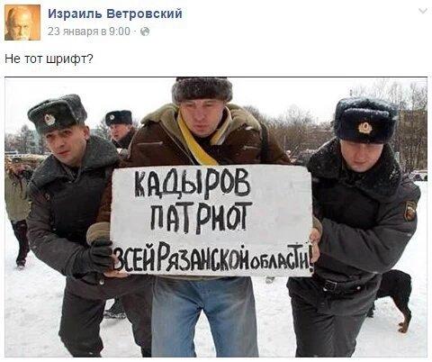 Украинские нардепы совершили демарш на форуме в Польше из-за пророссийских евродепутатов - Цензор.НЕТ 8438
