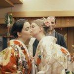 訪日した同性カップルが日本の挙式を体験できるサービス