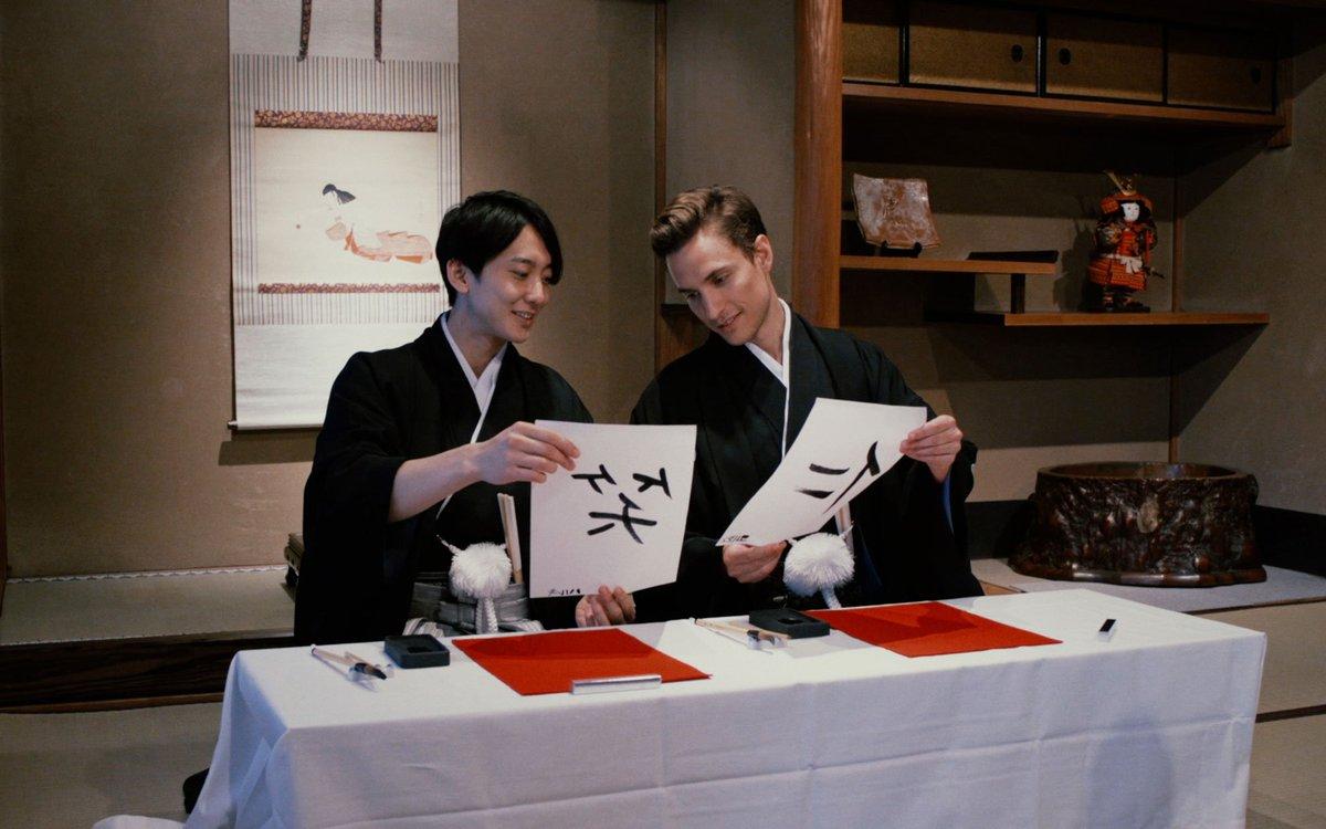これ広告写真だけでご飯三杯いけるフォトジェニックさ...いとをかし  ウェディング企業が、本格的な和装同性ウェディングサービスを日本で開始