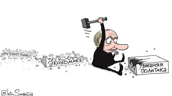 """""""Россия может дать Украине лишь поцелуй смерти, а ЕС предлагает партнерство"""", - замглавы АП Шимкив - Цензор.НЕТ 7803"""