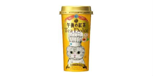 1月26日(火)「午後の紅茶 ティードルチェ クレームブリュレ」新発売~♪  今回のパッケージも、ヒグチユウコさんによるパティシエをイメージした猫ちゃんイラスト!かわいいニャー♡
