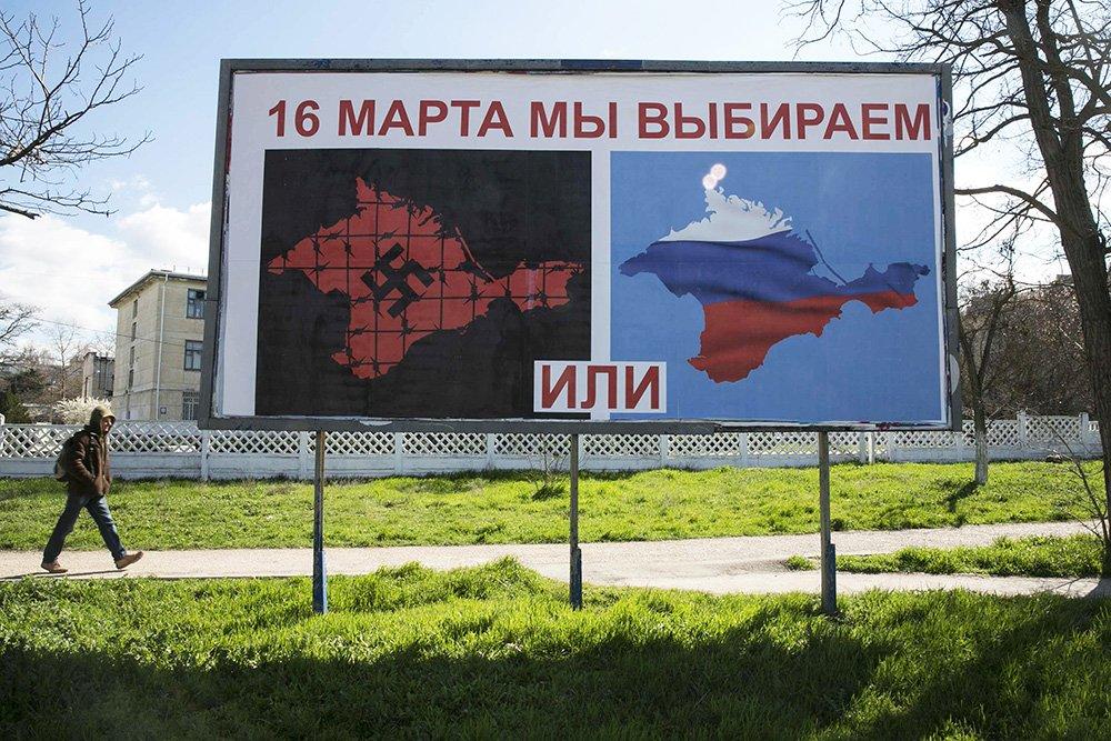 Срочная миссия Совета Европы едет в оккупированный Крым - Цензор.НЕТ 1396