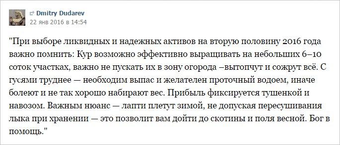 Рубль может потерять еще 10-15%, - главный экономист ЕБРР Гуриев - Цензор.НЕТ 5888