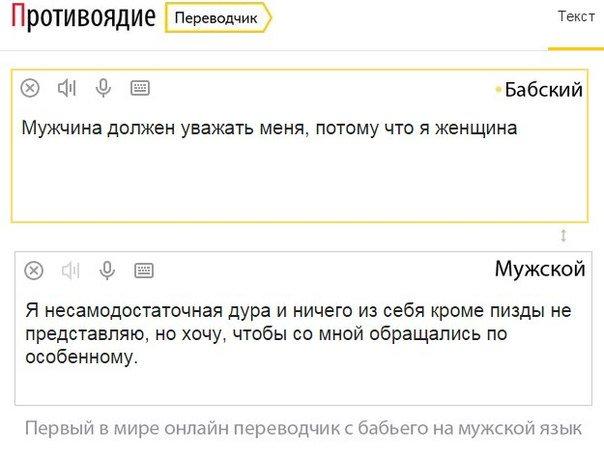 oral-minet-russkiy