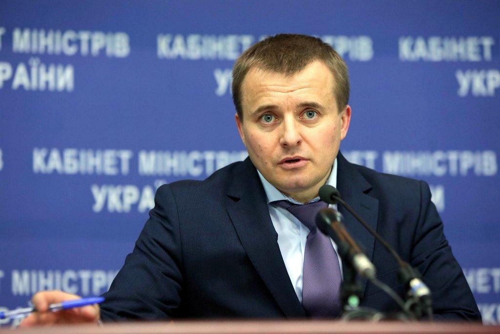 Суд арестовал экс-замдиректора Житомирского бронетанкового завода с возможностью внесения залога в 30 млн грн, - Матиос - Цензор.НЕТ 5923