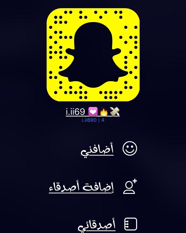 لمياء بنت عبدالعزيز Lamia 5595 Twitter