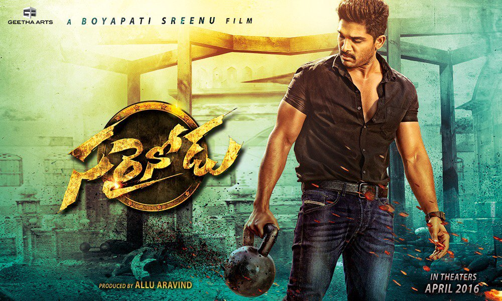 Allu Arjun Sarrainodu First look becomes a trending topic with in a matter of minutes. Allu Arjun Sarainodu, first look, Sarainodu, First look, goes viral, Trending topic sarainodu, Allu Arjun