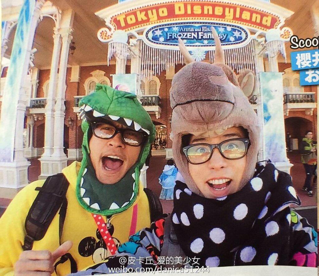 嵐の櫻井君が、変装してディズニーでお忍びデート→ばればれ..www