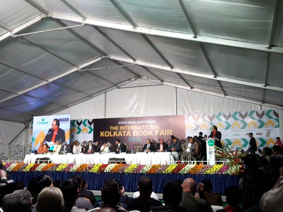 Book Fair, Launch, Inauguration, IKBF, Kolkata Bloggers