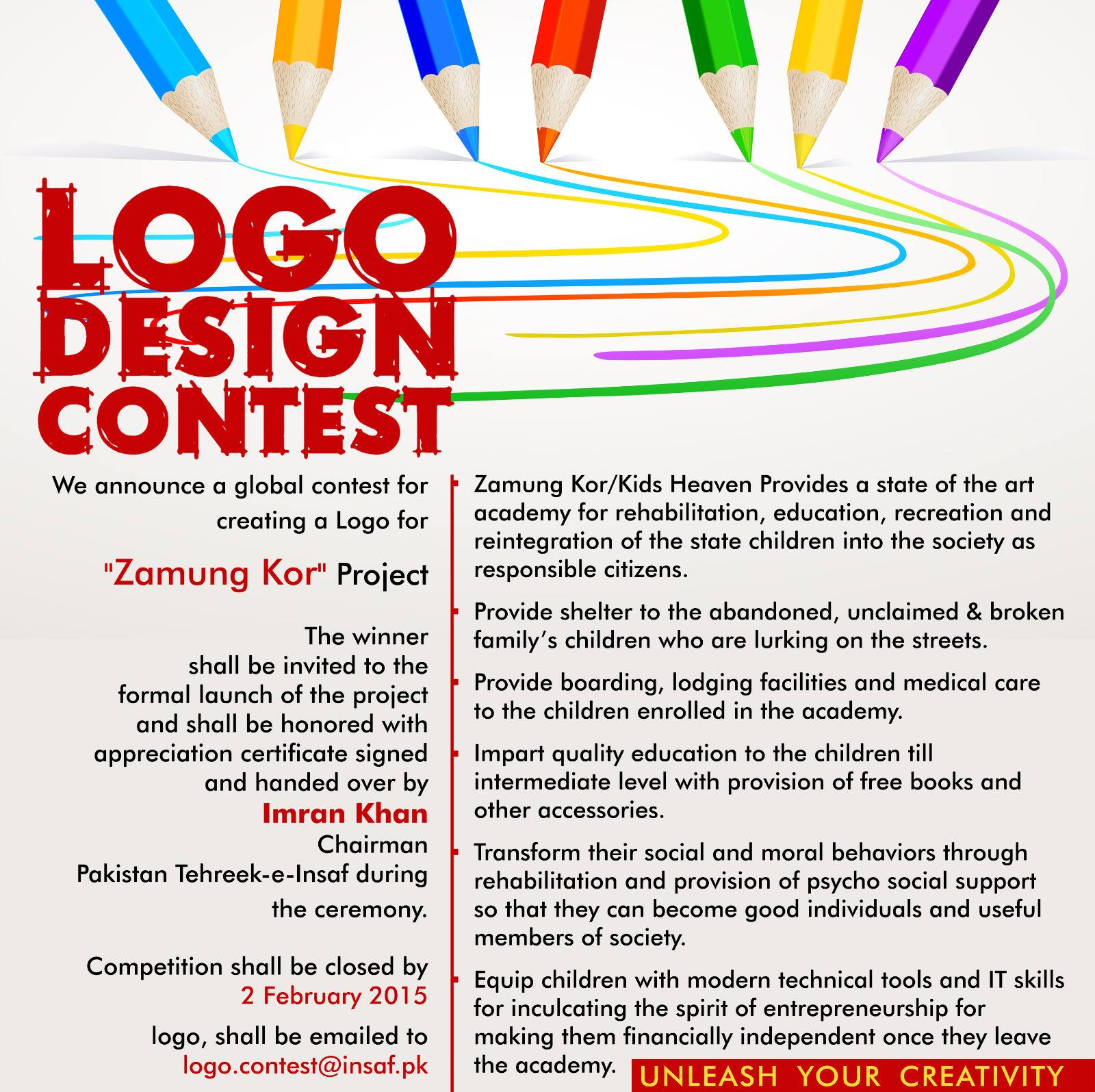 Pti on twitter an invitation to take part in contest for Logo design competitions