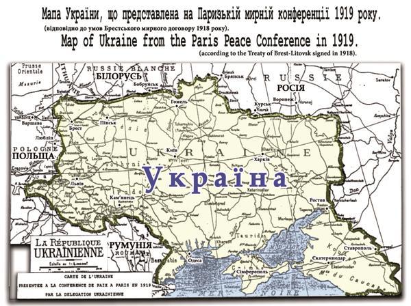 Передача Крыма Украине в 1954 году была правильным и структурным решением, никакой политики не было, - сын Хрущева - Цензор.НЕТ 9582