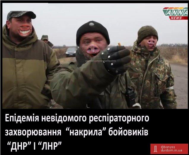 Боевик под действием наркотиков пытался подорвать собственное подразделение в Новоазовске, - разведка - Цензор.НЕТ 1545