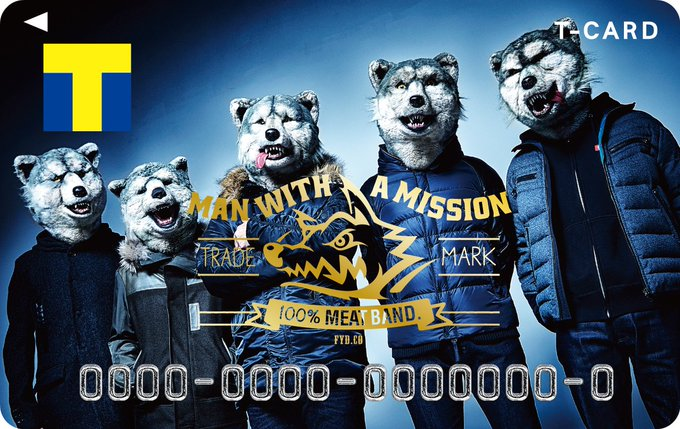 ★MAN WITH A MISSION×Tカード発行決定!★ オオカミ解禁!2月9日(肉の日)よりMWAM×Tカードが店頭発行開始! 特典として直筆サイン入りグッズが登場!https://t.co/XHvOqZ5MK1 #Tカード