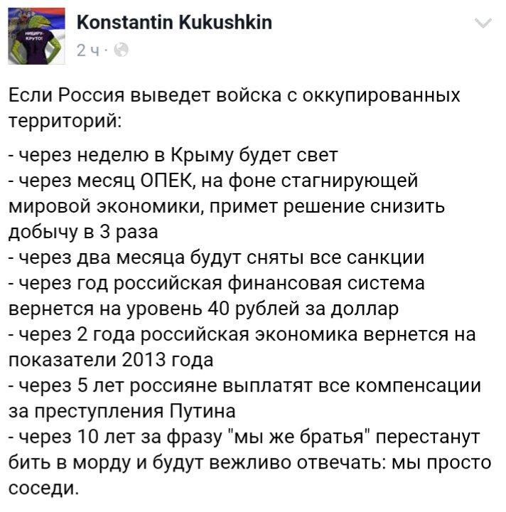 В оккупированном Россией Крыму дорожают овощи и молоко - Цензор.НЕТ 9607