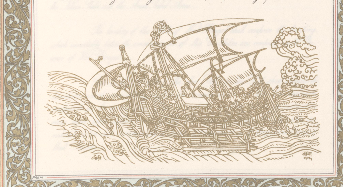 22. Lest you think, it is all men from history, here is an beautifully sketched ship. https://t.co/LSGGKJIgxN