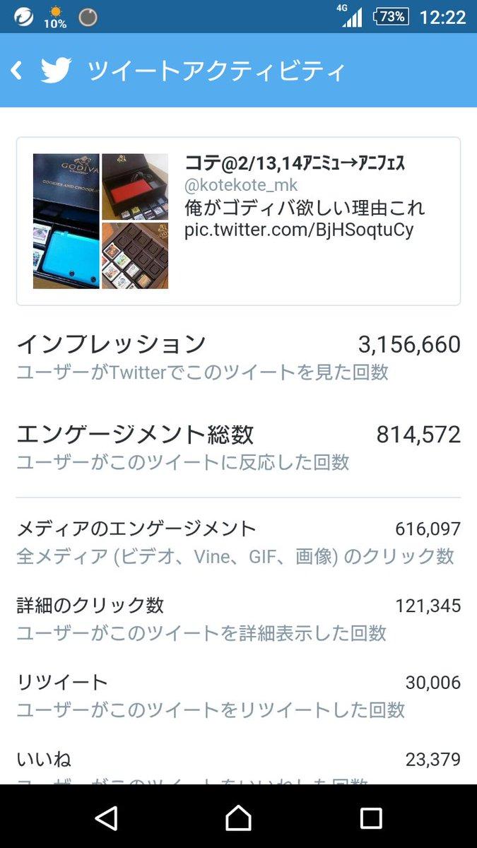 見てみて!!!3万リツイット超えたよ!!!!! https://t.co/EXPBdsgEVd