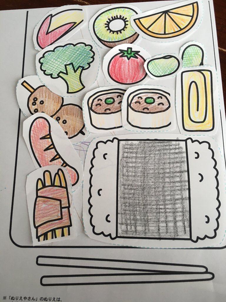 アキ En Twitter 塗り絵サイトで見つけたお弁当塗り絵好きな具を