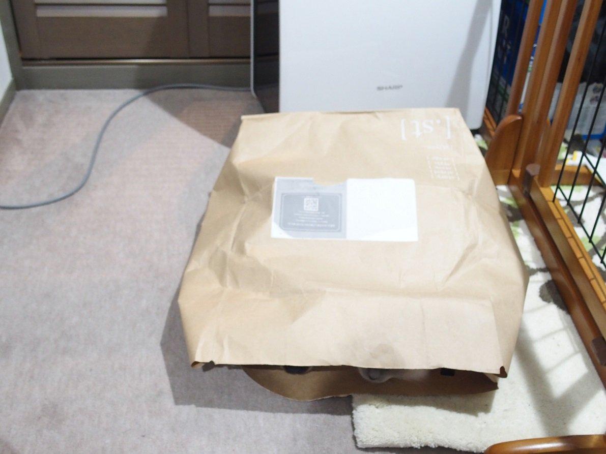 ふ、袋の中になんかいたぁぁぁ!しかもイチャイチャしてたぁぁぁぁぁ!! pic.twitter.com/Sy6MW1LinF