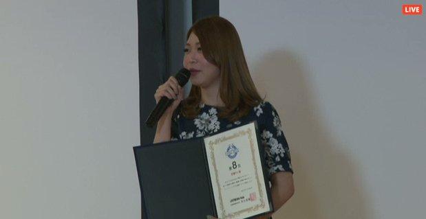 [受賞速報] 第8位 京橋TV https://t.co/JvIm6TKTQa #Ustream大賞 受賞を喜ぶMCのRayna(レイナ)さんヾ(*´∀`*)ノ https://t.co/bqVhkBBgdM