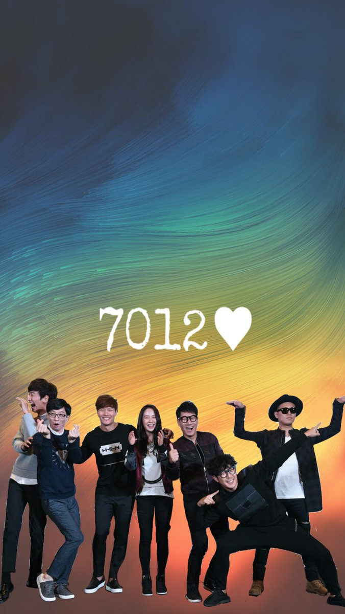 Rm Forever 7012 On Twitter Rm 7012 Wallpaper