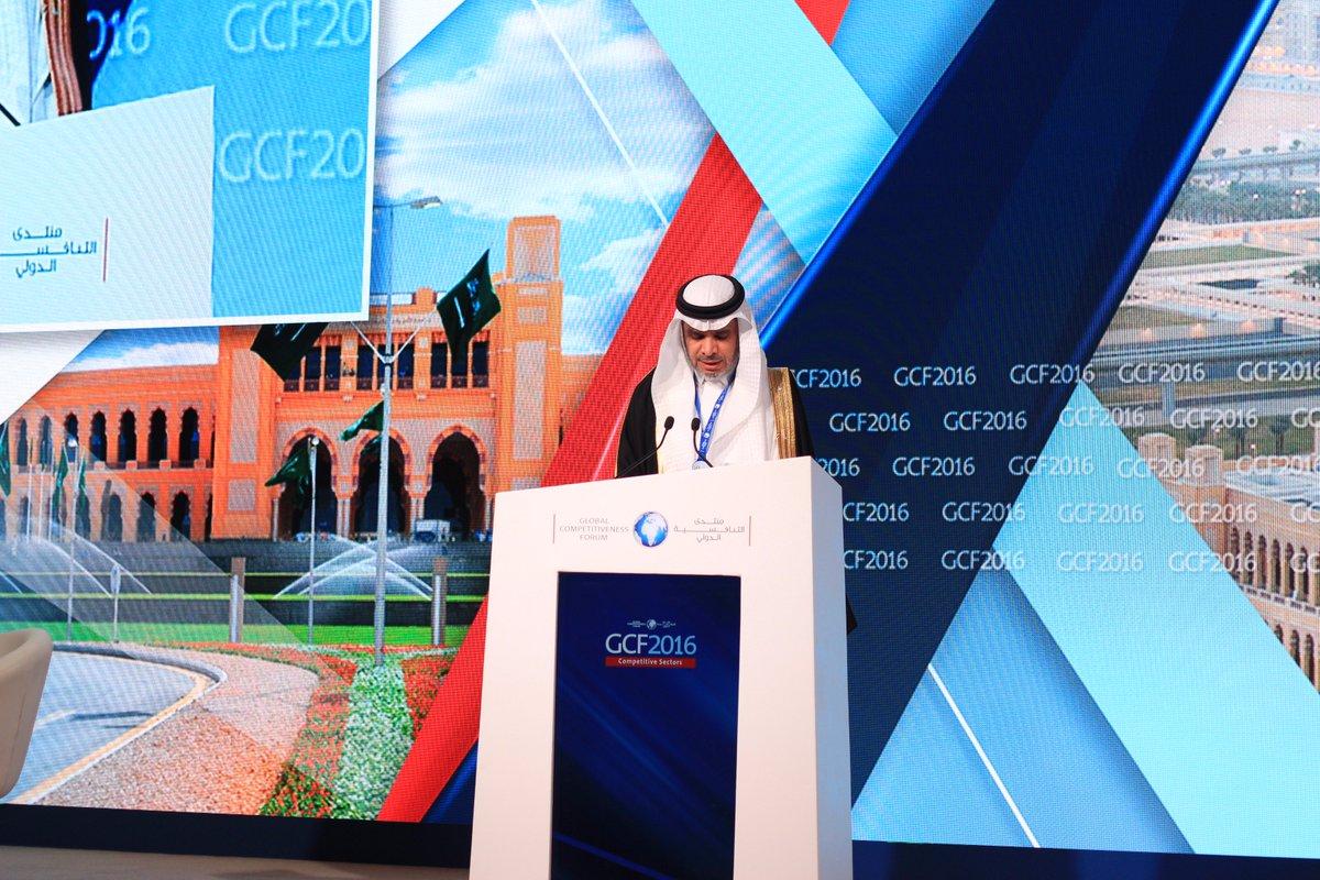"""معالي د. @aleissaahmed وزير التعليم يلقى الآن كلمته الرئيسية بعنوان """"نظرة عن #التعليم في المملكة"""". #GCFtalk https://t.co/gaDiPDEj02"""