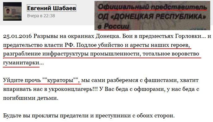 Главы МИД Украины и Южной Кореи обсудили перспективы усиления давления на КНДР в связи с ядерными испытаниями - Цензор.НЕТ 7703