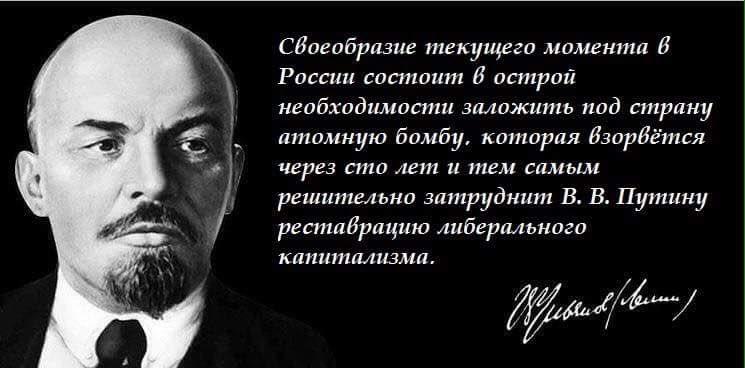 Украина будет отстаивать дальнейший недопуск России в ПАСЕ, - глава делегации Арьев - Цензор.НЕТ 8525