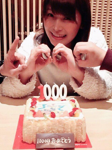 1000ちゃん☆1000日記念日おめでとう!!運営さんたちとお祝いしてます♪ pic.twitter.com/77l6szyMkr