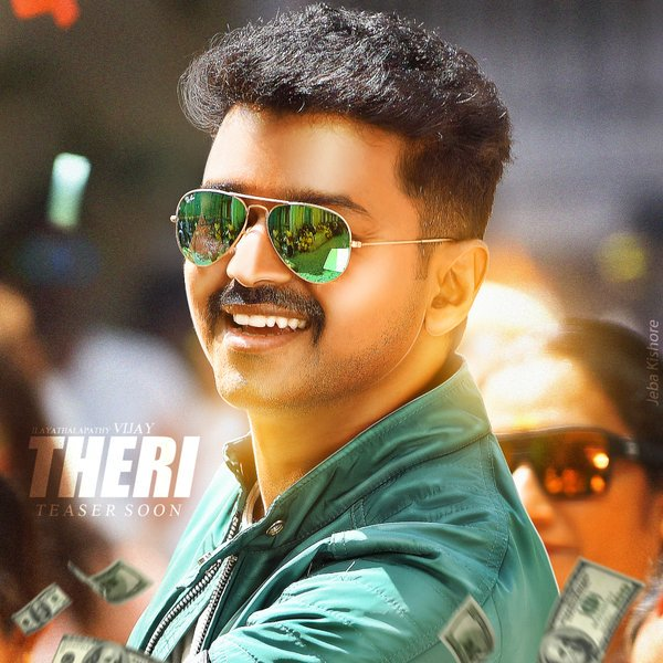 Vijay Fans Circle On Twitter Theri Teaser Coming Soon