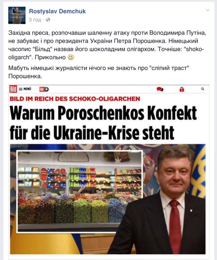 Референдум по статусу Донбасса позволяет Порошенко избавиться от обязательств перед Путиным, - Небоженко - Цензор.НЕТ 7106