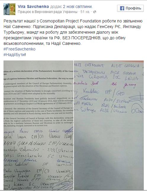 """Коалиция обсуждает отставку Яценюка из-за его нежелания брать Ковальчука первым вице-премьером, - """"Зеркало недели"""" - Цензор.НЕТ 7570"""