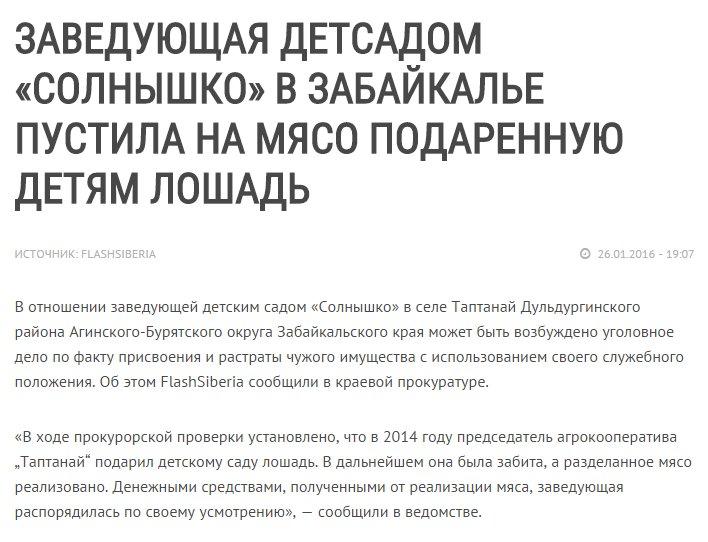 Заседание Трехсторонней контактной группы по Донбассу состоится сегодня в Минске - Цензор.НЕТ 892