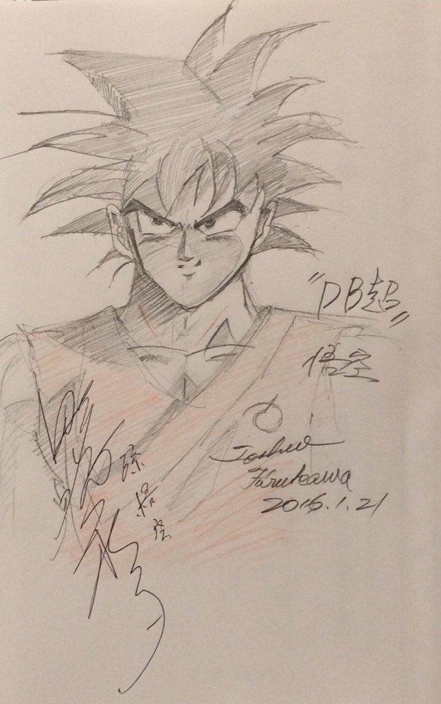 台本の余白に描いた落書きに、野沢雅子さんがサインをしてくださいました~♪『ドラゴンボール超』新シリーズ突入!観てね~(^-^)/ pic.twitter.com/nm41LAcns9