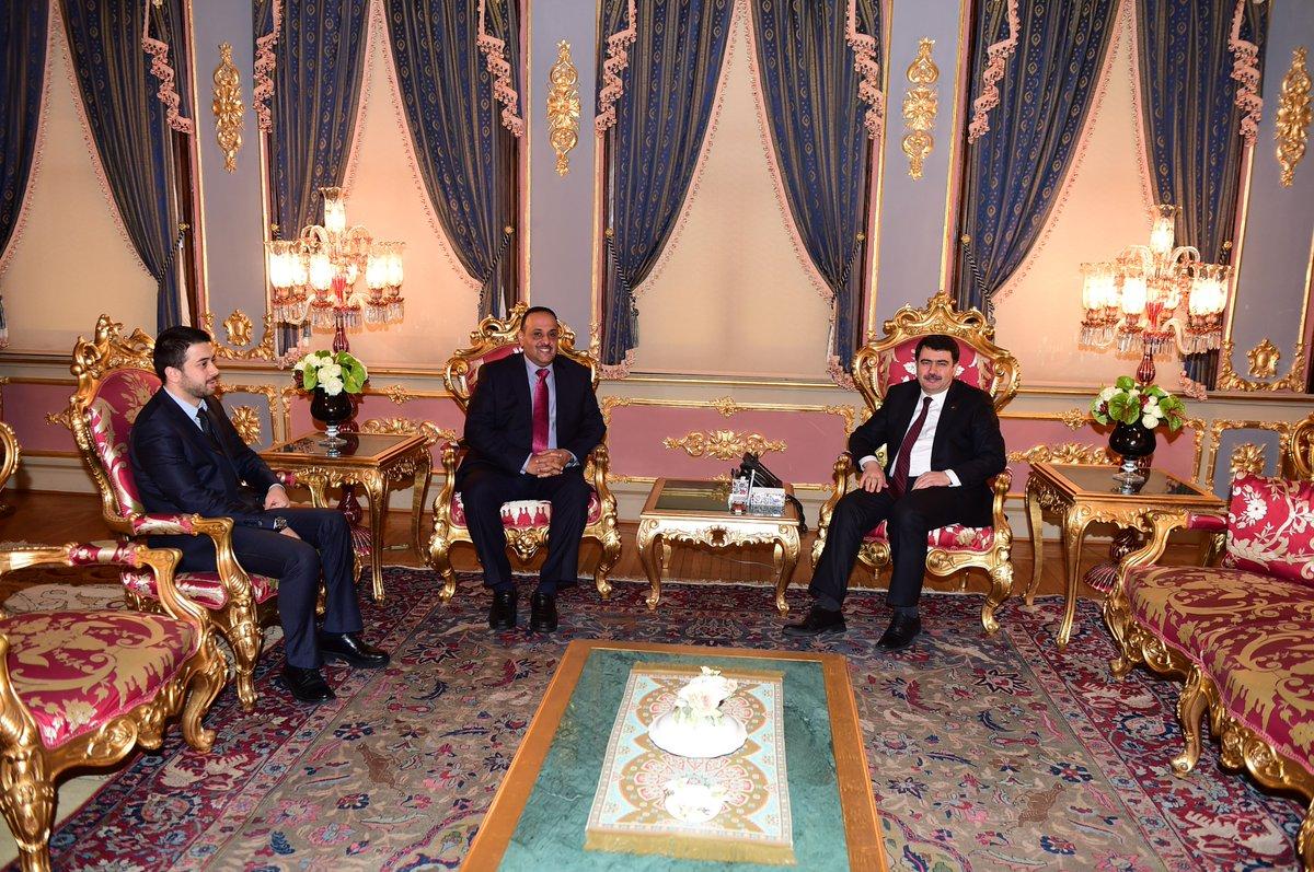 Katar İstanbul Başkonsolosu Al Sulaiti'den Vali Şahin'e Ziyaret